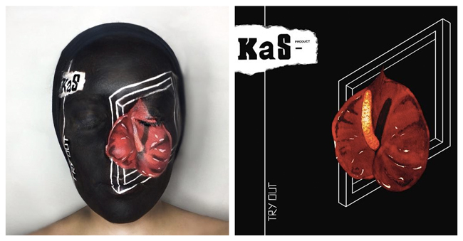 KaSProduct