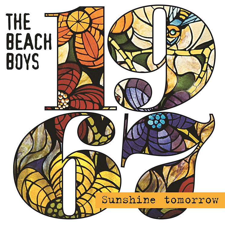 1967_Sunshine_Tomorrow